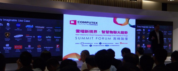 Shane Owenby the Managing Director of Amazon Web Services APAC at COMPUTEX TAIWAN