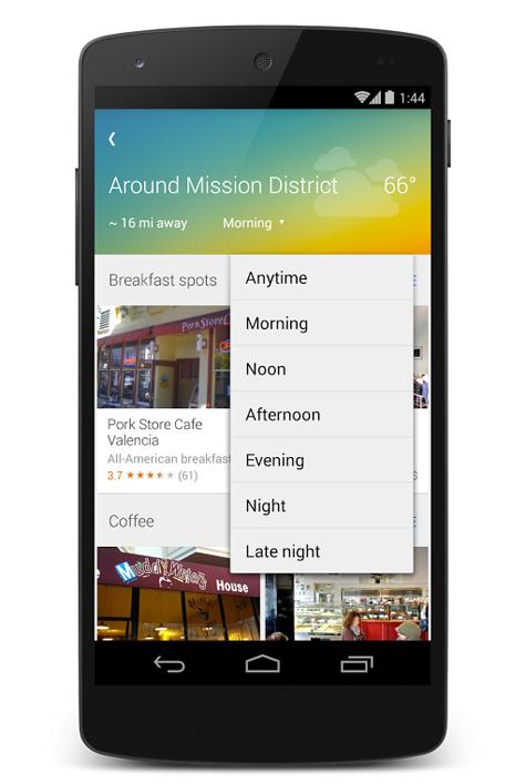 Google-Maps-explore-time