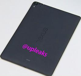 Leaked image of the Nexus 9. (Image: Upleaks, PC Advisor).