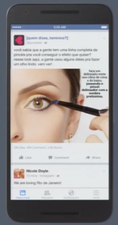 Facebook slideshow - eyeliner example