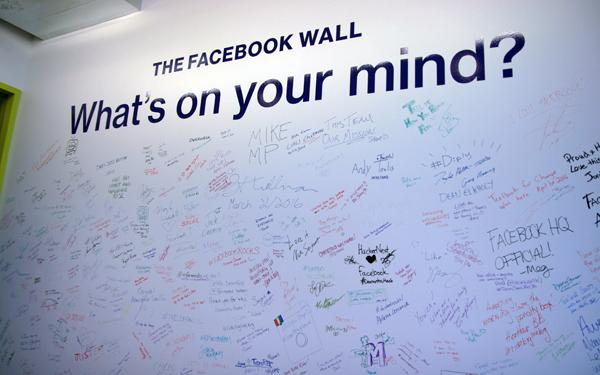 Facebook Slideshow 02 - The Facebook Wall