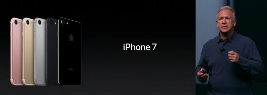 iphone-7-features-1-intro